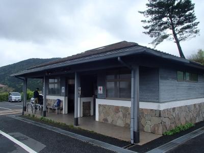 長者原トイレ1.JPG