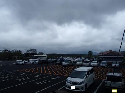 長者原登山口駐車場.JPG