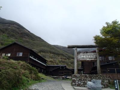 法華院温泉山荘.JPG
