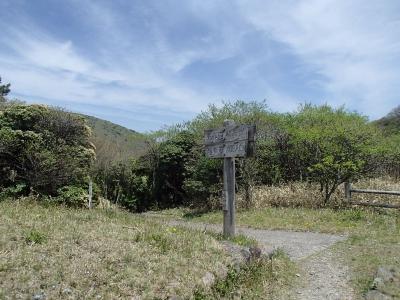 九州自然歩道開始.JPG