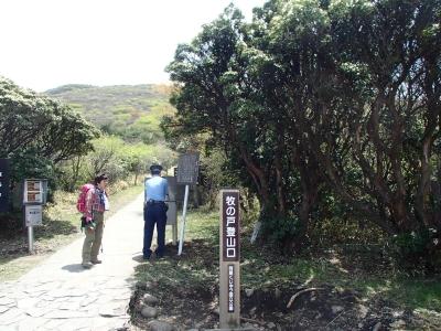 牧の戸登山口.JPG