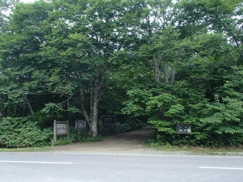 八方台登山口.JPG
