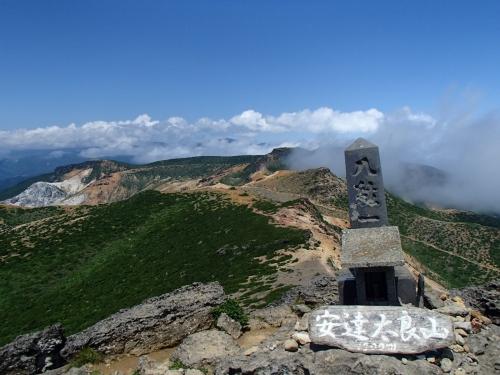 安達太良山山頂(鉄山).JPG
