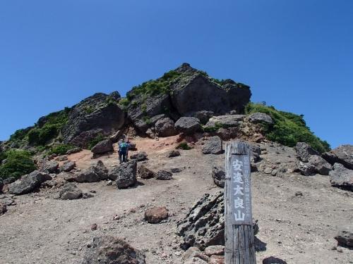 安達太良山山頂.JPG
