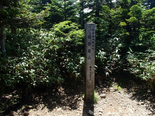 西吾妻山山頂.JPG