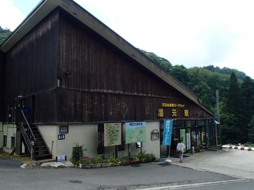 天元台高原ロープウェイ湯元駅.JPG