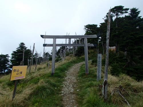 弥山山頂へ.JPG