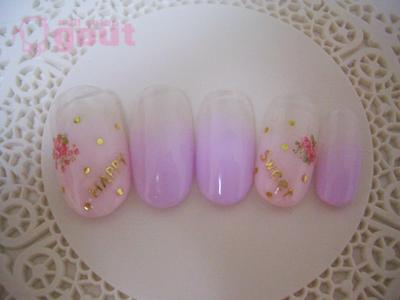 五反田 ネイル ネイルサロン nail salon gout ジェル グラデーション