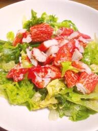 蟹カマサラダ