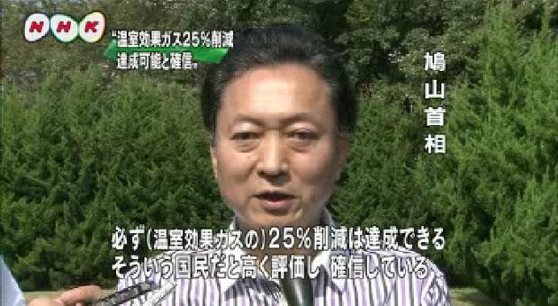 hato_25.jpg