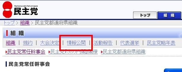 20091021200535f74.jpg