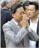 wehatehatoyama2009082.jpg