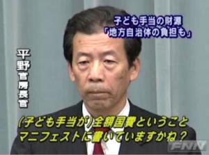 hirano_kodomo.jpg