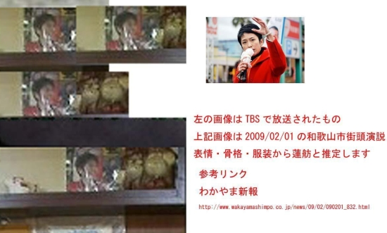 www_dotup_org1400309