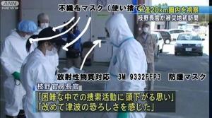 「菅直人 防護服」の画像検索結果