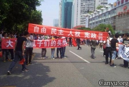 反日デモの中の「反共産党」横断幕