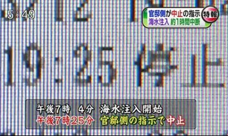 2008_20110521151105