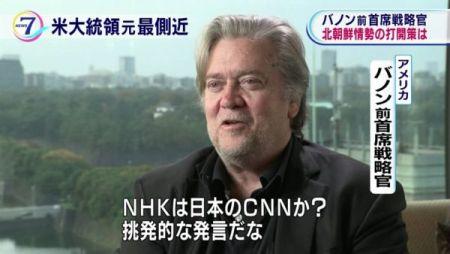 nhkcnn-3-600x338_2017111704161443b