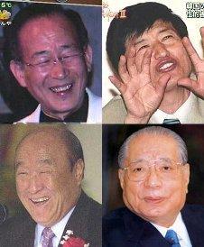 朝鮮人教祖