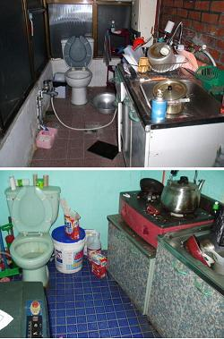 食材保存容器