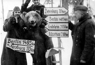 標識とドイツ兵