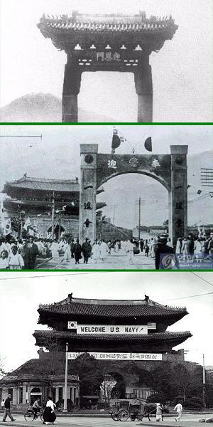 三枚の写真でわかる朝鮮の歴史