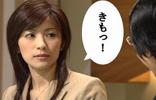 中田有紀 きもっ