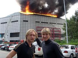 スケートリンクが火事