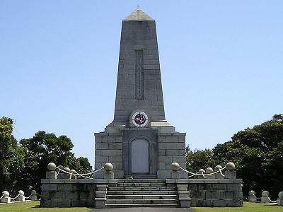 和歌山県串本町にあるエルトゥールル号慰霊碑