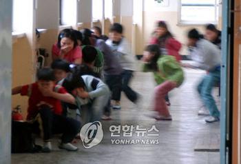 韓国 避難訓練