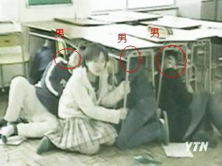 韓国 地震避難訓練