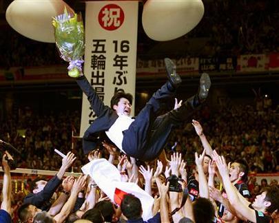 バレーボール 日本代表男子