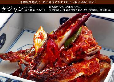 韓国 カニ料理