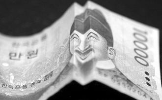 韓国 10000ウォン札