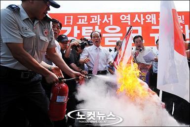 韓国 2008年7月14日 竹島騒動