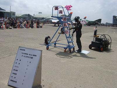 日本国自衛隊 最新鋭ステルス戦闘機(試作)