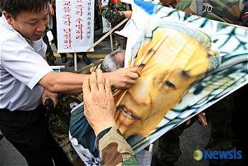 韓国 反日デモ 天皇陛下の御真影