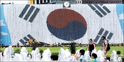 韓国 光複節 ソウル市庁舎 日帝残滓 太極旗