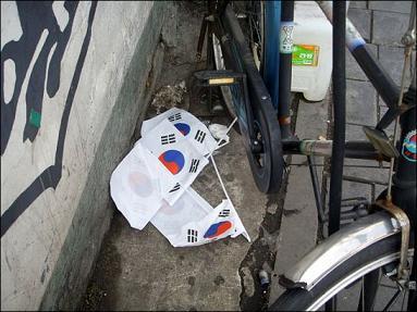 韓国 太極旗