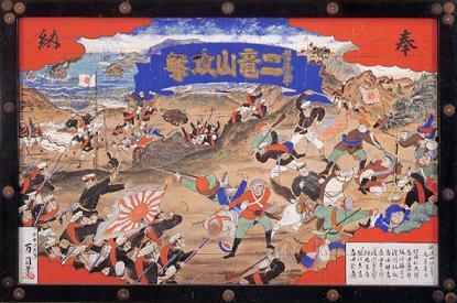 日露戦争 二竜山攻撃