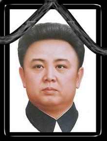 北朝鮮 金正日 キンショーニチ