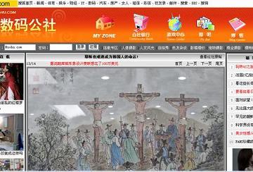 韓国 キリスト教