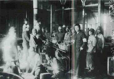 高座海軍工廠 炊事場