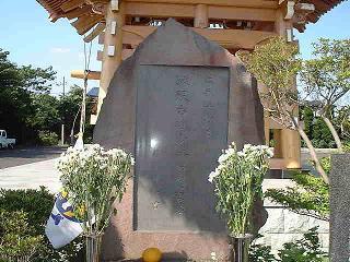 戦没台湾少年の慰霊碑