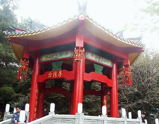 台湾少年工廟
