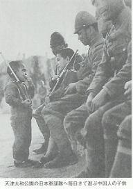 日本兵と中国の子供