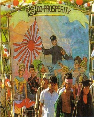 フィリピン独立記念日のポスター