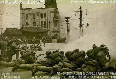 朝鮮人 志願兵
