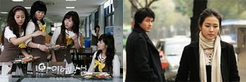 韓国 アイアムサム 恋愛時代