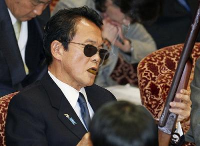 麻生太郎首相 総理